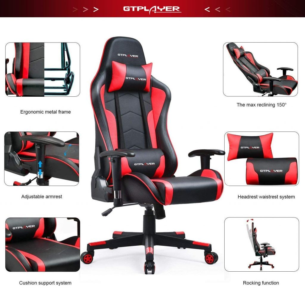 La chaise gaming GTPLAYER
